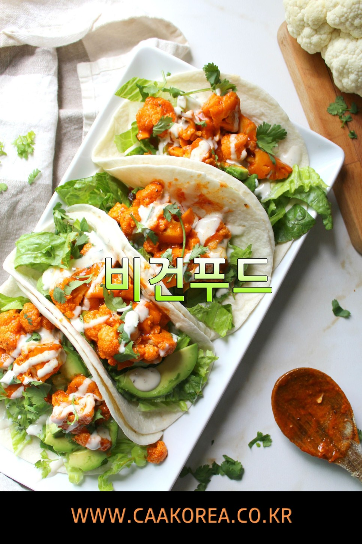 1510170649-vegan-buffalo-cauliflowGer-tacos.jpg